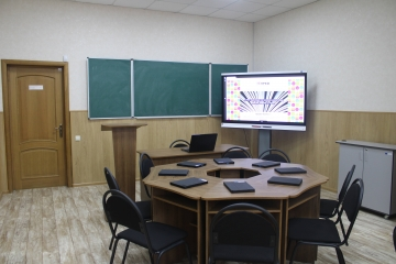Pavlo Tychyna Uman State Pedagogical University
